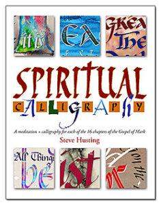 Spiritual Calligraphy front cover
